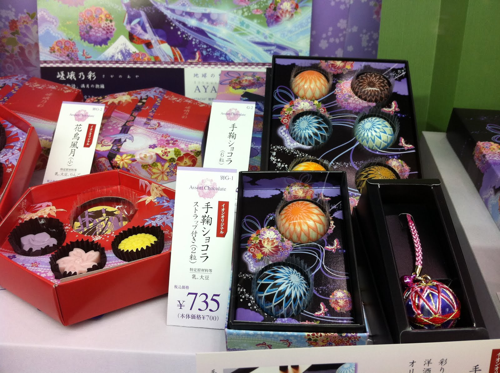 Valentineu0027s Day In Japan